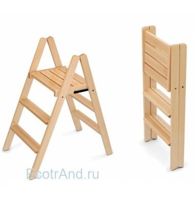 Табурет-Стремянка деревянная Dorotea