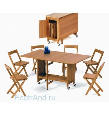 Обеденный стол-книжка INDACO