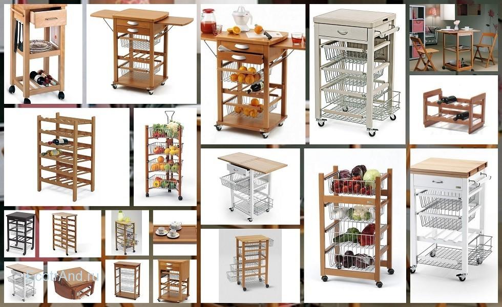 Кухонные разделочные столики