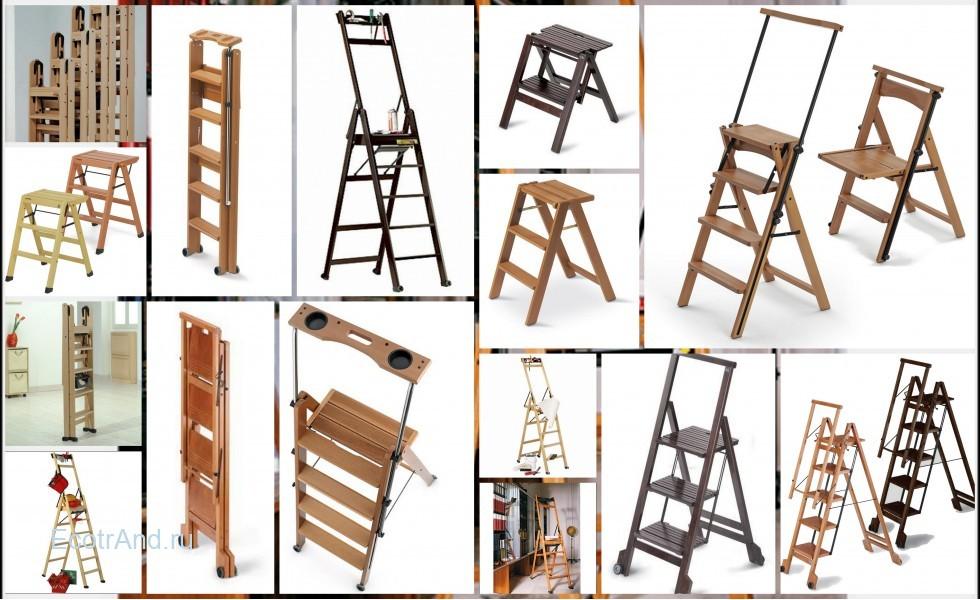 Стремянки деревянные бытовые и профессиональные